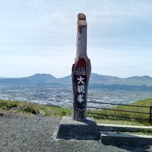 熊本観光名所「大観峰」