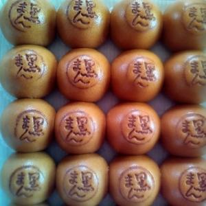 天草銘菓「黒まん」