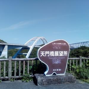 天草五橋の天門橋と天城橋