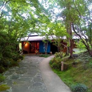 不要不急で、小田温泉「四季の里はなむら」に宿泊