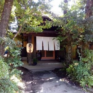 熊本再発見の旅で産山温泉やまなみ