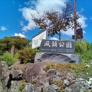 風頭公園の坂本龍馬