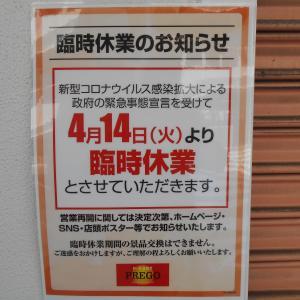 緊急事態宣言下の成田市へ・・・