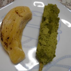 バナナ大福とサイレント・ヴォイス!