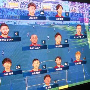 アウェー仙台戦「大きな勝ち点3!」