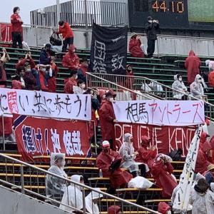 """アウェー徳島戦「""""まずは守備から"""" de ウノゼロ!」"""