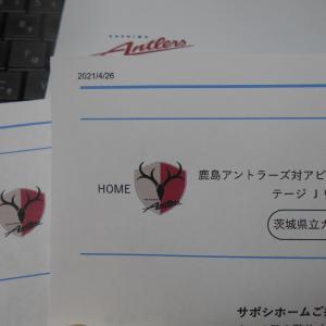 福岡戦番外編「選手もやって来るお店~♪」