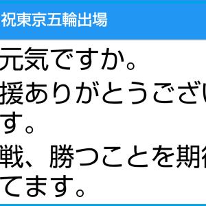 日本代表・予選突破率82.8%!