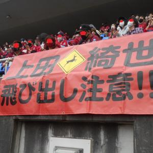 横浜戦先発予想「ストップ・ザ・横浜」