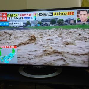 ♪熊本豪雨、お見舞い申し上げます。