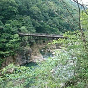 「龍王峡ハイク」その1 虹見橋