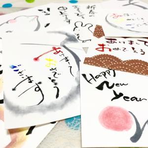 マンネリから脱出!年末年始の準備が楽しくなる【年賀状WS】オリジナル年賀状やポチ袋ができる