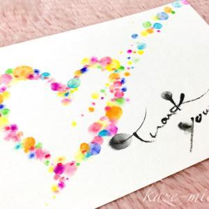 【受付中】幸せの循環と連鎖☆愛のことだまカード100枚チャレンジ
