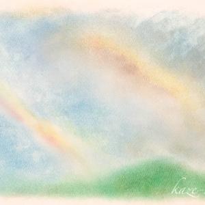 光のかたち☆黄昏時はかたわれどき~ある日の空