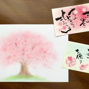 個性的な桜が咲き始めた「春彩WS」描き方はいくらでもある