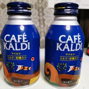 CAFE KALDI