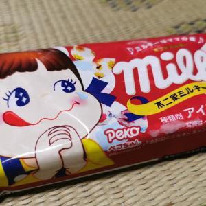 アイスが食べたい!