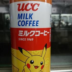 UCCコーヒーコロネ