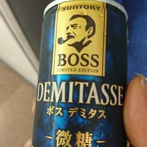 東海限定ボス