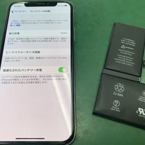 【修理事例】iPhoneXのバッテリー膨張‼︎当日すぐに交換可能です‼︎船橋市でスマホ修理‼︎