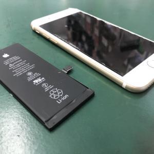 iPhone7のバッテリーを交換!!最短最速で交換しますよ!