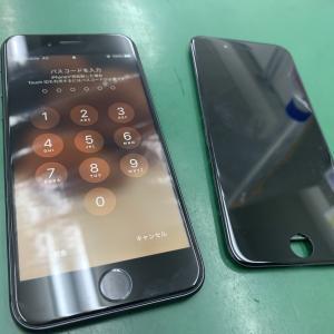 【修理事例】iPhone7の画面が映らない?!ご相談だけでもOK!八千代市でスマホ当日修理!