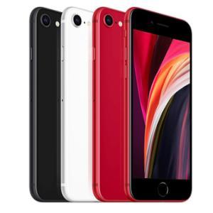 楽天モバイル、iPhoneSE2でiOS14へのアップデートは危険!しばらく控えておきましょう!