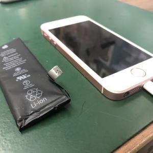 iPhoneSEのバッテリーを交換!!iOS14が使えるのでそのまま使いつづけます!