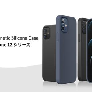 MagSageにも対応!iPhone12シリーズのスマホケースがAnkerより発売開始!