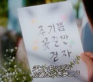 韓国ドラマ 「マソンの喜び」見ています
