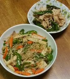 鶏肉とピーマンを使って、チャプチェetc@秋冬食堂