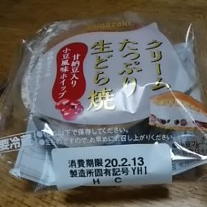 もらったお菓子 いろいろ(*^_^*)