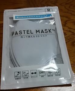 イオンの 夏におすすめひんやりマスク 買いました