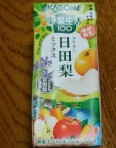 """""""野菜汁部活動報告"""""""