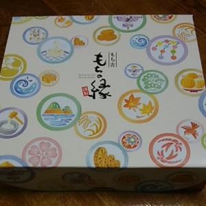 いろいろ お菓子買いました(^_-)-☆