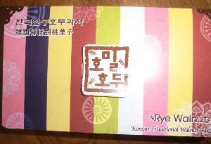 """""""韓国旅行 2019年5月 買いそびれたもの・・"""""""