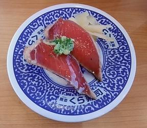 くら寿司 (^^♪