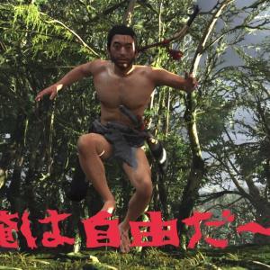 【GHOST OF TSUSHIMA】最後の決断はL2即押しアキ侍