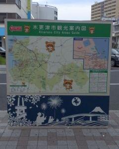 6/3 新月のミッション in 八剱八幡神社