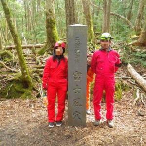 GW前半キャンプ、樹海と風穴探検へ、おいしいキャンプ場、その3