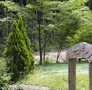 ホタルキャンプ、浦谷オートキャンプ場、その2