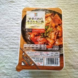器力(うつわりょく)とおかずお惣菜