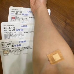 【続きがあったコロナワクチン2回目接種副反応】踏んだり蹴ったり(;'∀')