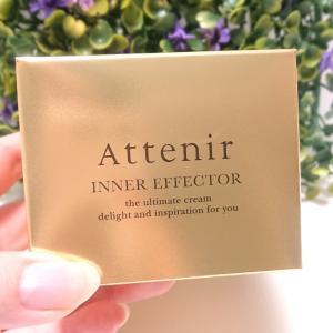 アテニアの13万円のクリームの価値*効果を目指した幹細胞に着目した美容クリーム(*≧∀≦*)✨