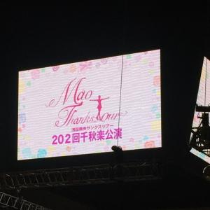 浅田真央サンクスツアー千秋楽公演へ♪