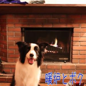 暖炉とともに・・・7歳の夜