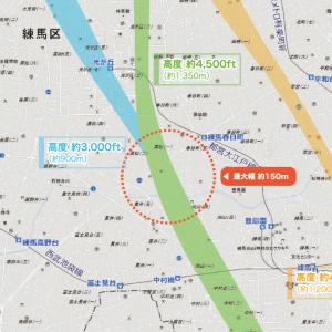 3/29から羽田空港への新飛行ルートの運用が始まります.