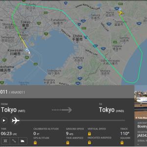 成田空港から羽田空港まで飛行機で何分かかる?