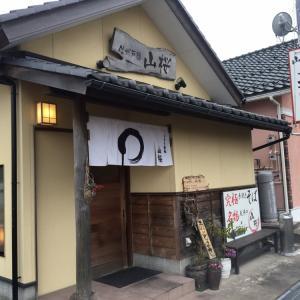 美味しいお蕎麦屋さん「山桜」さんで、鴨南蛮と馬肉だ ひひーん!