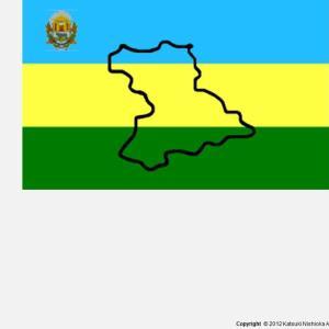 第3回『ベネズエラ州旗に見る不思議2016。』《アンソアテギ州》